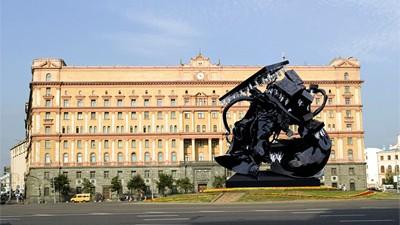 Russland: Denkmal für Boris Jelzin