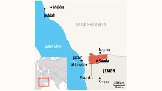 Jemen Jemen