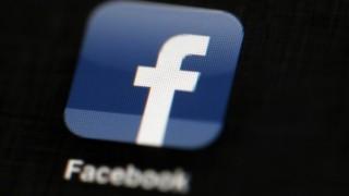 Facebook Soziales Netzwerk