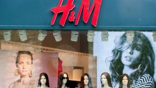 H&M und Zara verzichten auf giftige Chemie.