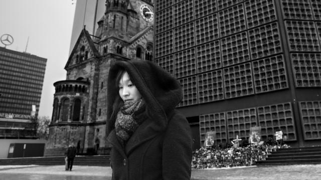 Shufan Huo