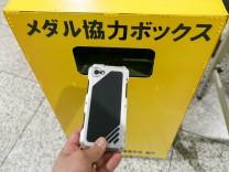 Olympia 2020 in Tokio Recycling von alten Handys für die Produktion der Medaillen A man donates his