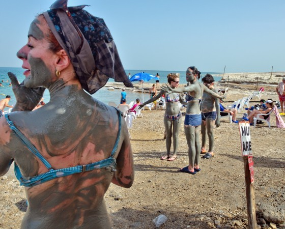 Israel Mineral Beach of Dead Sea