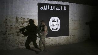 Das Politische Buch Terrormiliz