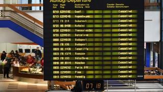 Streik des Bodenpersonals an Berliner Flughäfen