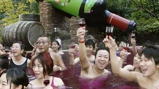 Beaujolais Spa in Tokio, AP