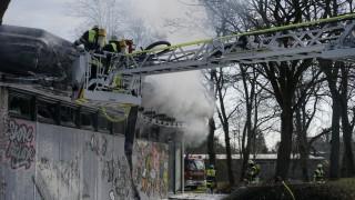 Süddeutsche Zeitung München Ungeklärte Ursache