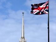 Großbritannien, Diplomaten, AP