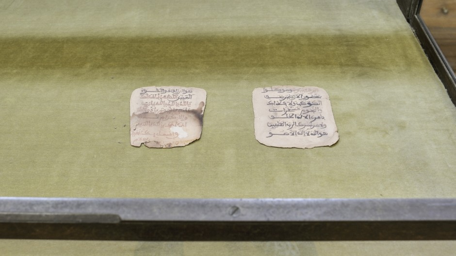 igo diara and la medina at genadios library (PR Material zur Documenta 14)