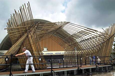 Bildstrecke Anno 2000 An Dem Bambus Pavillon Geld Suddeutsche De
