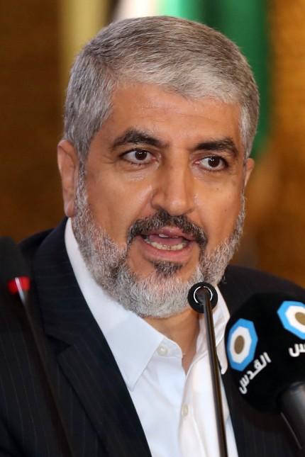 Hamas Palästinenserorganisation