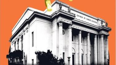 Internet Archive Internet Archive in San Francisco