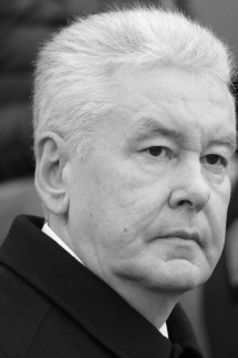 MOSCOW RUSSIA MAY 9 2017 Moscow Mayor Sergei Sobyanin in Moscow s Red Square ahead of a Victory
