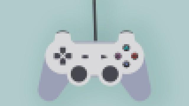 Alles über Games für Sony Playstation bei SZ.de