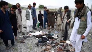 Anschlag Afghanistan