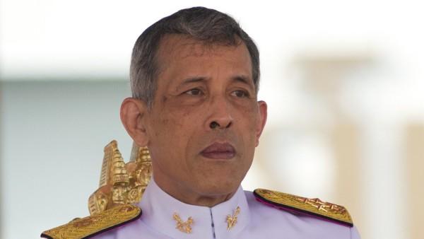 König Maha Vajiralongkorn