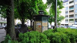 Pissoir in München, 2012