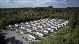 Asylunterkunft am Kranzer