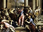 El Greco, oh, zorn Gottes, Jesus und die Finanzkrise