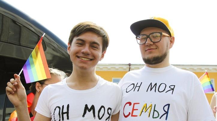 Homosexualität Homophobie LGBT in der Ukraine