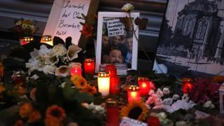 Hamburg Knife Attack Perpetrator Had Islamist Connection