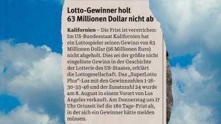 Literatur SZ-Magazin Sommergeschichten