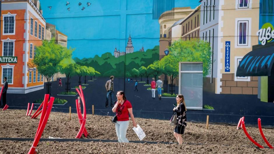 Moskau Stadtentwicklung in Russland