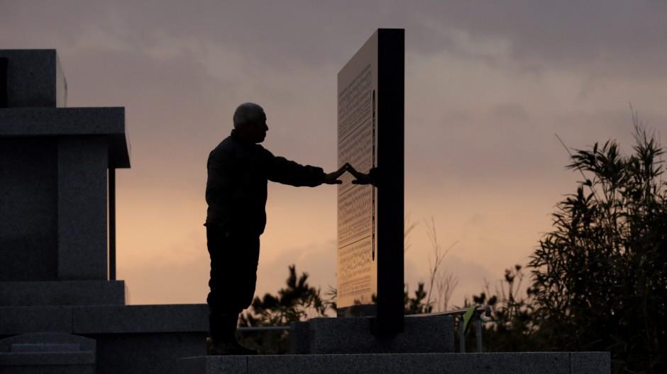 Fourth anniversary of 2011 earthquake and tsunami