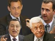 Gaza-Krieg - die wichtigsten Akteure, Montage: sueddeutsche.de