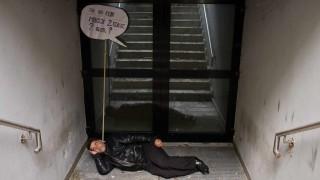 Obdachlosigkeit Urteil