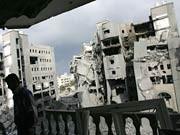 Gaza-Streifen, Getty