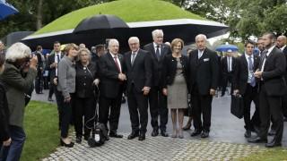 Olympia-Attentat von München Gedenkort