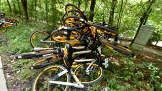 MVG Leihräder