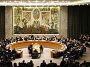 Krieg Gaza-Streifen UN-Sicherheitsrat Israel Hamas Reuters