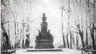 Schwind-Insel Denkmal