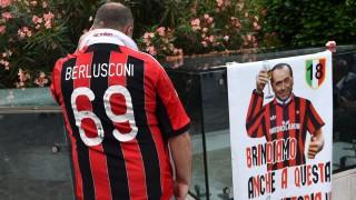 Serie A Serie A