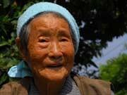 Auf der japanischen Insel Okinawa sind die vielen sehr alten Menschen die Attraktion, BBC