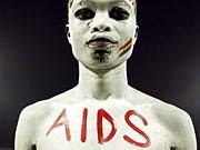 Homosexuelle in Afrika: Schwulsein als Verbrechen, Getty