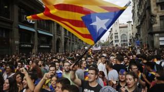 Katalonien Katalonien