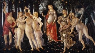 """Geschichte 600 Jahre Wiederentdeckung von """"De rerum natura"""""""