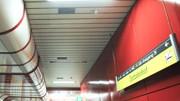 U-Bahn-Schläger