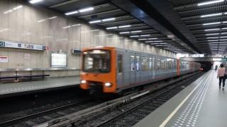 26 06 2017 Brüssel Troon Belgien Metro in Brüssel Brüssel Bruxelles Metro Bahn Nahverkehr