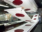 """Japan: """"Die Produktion ist im freien Fall"""""""