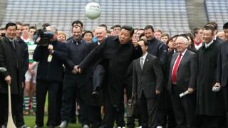 Internationaler Fußball Fußball