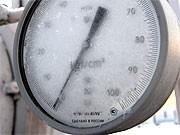 Kein russisches Gas mehr in der Ukraine, Foto: AP