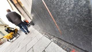 Süddeutsche Zeitung München Gefährlicher Blitzableiter