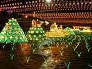 Weihnachten in Medellin, oh