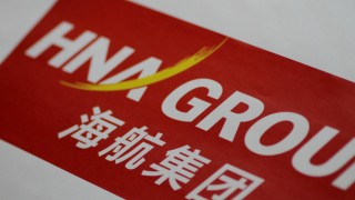 FILE PHOTO: Illustration photo of the HNA Group logo