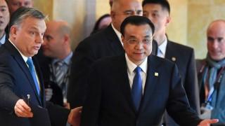 Internationale Zusammenarbeit China-Osteuropa-Gipfel