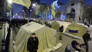 November 7 2017 Kiev Ukraine People attend a rally in their a tent camp near Verkhovna Rada in
